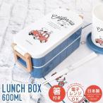 弁当箱 スヌーピー 600ml 日本製 女子 2段 スリム 箸付き お弁当 子供 男の子 女の子 大人 キャラクター ランチボックス かわいい