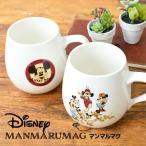 マグカップ キャラクター マグ ディズニー レトロ ミッキー 大きい 430ml かわいい MICKEY MOUSE Disney 可愛い おしゃれ