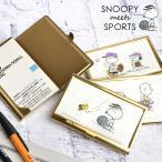 名刺入れ レディース かわいい スヌーピー SNOOPY キャラクター メンズ おしゃれ カードケース カードホルダー 名刺 ケース