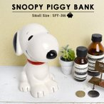 貯金箱 小さい スヌーピー おしゃれ かわいい キャラクター SNOOPY コインバンク バンク 貯金 陶器 磁器 おすわり 犬 ピーナッツ