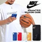 iPhoneX ケース スマホケース シリコン NIKE ナイキ エアフォース1 Air Force1 シリコンケース AF1 NIAE0001NS NIAE0489NS