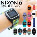 腕時計 防水 nixon ニクソン デジタル BASE TIDE ベースタイド NA1104 クロノグラフ 10気圧防水 ブランド メンズ レディース