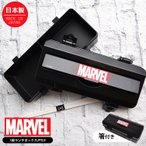 弁当箱 1段 MARVEL 大容量 850ml 箸付き スリム 大人 マーベル 日本製 黒 キャラクター ランチボックス 大きめ ロゴ おしゃれ