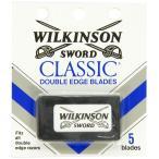 【メール便】ウィルキンソンソード Wilkinson Sword Classic 両刃替刃 かみそり 5枚入り 10個セット