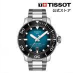 【ティソ 公式】 メンズ TISSOT 腕時計 シースター 2000 プロフェッショナル T1206071104100 ウルトラマリンブルー文字盤