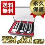 個人印鑑3本セット / 認印12mm+銀行印13.5mm+実印16.5mm/パワーストーンチタン