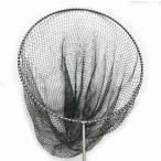 迷彩柄 鯉釣り ・ 磯釣り 硬形態チタン 直径80cm ワンピース 玉枠 + PE20号  手編み タモ網 2点セット (7番柄)