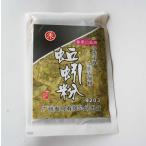 乾燥 ミミズ粉 & 蚯蚓粉 20g