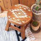 スツール イス 椅子 いす チェア 玄関 子供 キッズ 彫 インテリア 雑貨 小物 エスニック アジアン ラウンドスツール ネイティブ 10717860007
