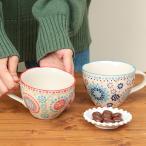 ショッピングマグ マグカップ 食器 ギフト スープ コップ マグ モザイクタイルマグ zdscb2325