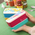 ランチボックス お弁当箱 弁当箱 入れ子式 入れ子 2段 かわいい 子供 女子 おしゃれ プレゼント ギフト レディース アニマルランチボックス zhsjb2375