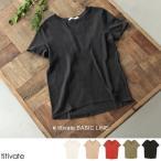 Yahoo!titivateノースリーブ レディース オーガニックコットンVネックTシャツ/organic【メール便可/30】