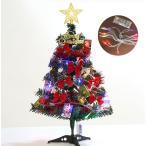 クリスマスツリー 60cm 12種類の装飾用小物付き  組立簡単 おしゃれ 可愛い 店舗用 業務用 家庭用 クリスマスツリー 飾り LED 乾電池式