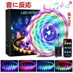 LEDイルミネーション LEDストリップライト 長さ5M リモコン操作 5050RGB ロープライト 多種モード 音に反応 高輝度  装飾 12V/5A電源 110V クリスマス