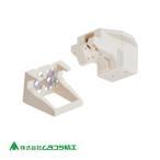 ムラコシ 耐震ラッチ PFR-TSA ウケ・ビス付