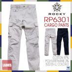 ショッピングカーゴ ROCKY カーゴパンツ レディース パンツ ROCKY WORKWEAR ストレッチツイル ロッキー CARGO PANTS bm-rp6301