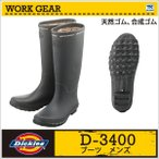 長靴 ブーツ メンズ ディッキーズ Dickies cc-d3400