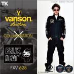 VANSON FELIX THE CAT バンソン フィリックス コラボ おしゃれ つなぎ スター ツナギ オールインワン 長袖 バイカー カスタム vanson-fxv-628