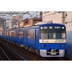 グリーンマックス 30661 京急2100形(更新車・KEIKYU BLUE SKY TRAIN・マークなし) 8両編成セット(動力付き)