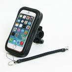 ナビ スマホ GPS 5〜6.5インチGPSナビ、iphone5・6・6plus  防水マウントキット 4サイズ