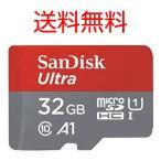 メモリーカード sandisk 32GB microSDHC A1 Class10 UHS-I サンディスク マイクロ カード 送料無料 海外パッケージ品 SDSQUA4-032G-GN6MN