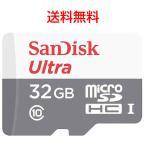ショッピング32gb SanDisk microSDHCカード 32GB Class10 UHS-I 送料無料 【メモリーカード】