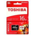 【メモリーカード】 microSDカード SDHC マイクロSDカード  16GB UHS-1 4K対応 90MB/s 海外パッケージ品 ◎