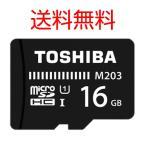 TOSHIBA海外パッケージmicroSDHC 16GBTHN-M203K0160C4Class10
