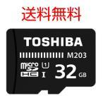 TOSHIBA海外パッケージmicroSDHC 32GBTHN-M203K0320A4Class10UHS-1