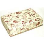 ギフト用 包装紙 「モダン」 9911-01
