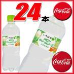 い・ろ・は・す メロンクリームソーダ 515mlPET 24本 コカコーラ社