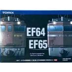Nゲージ トミックス  TOMIX 98977 (限定)EF664 EF65 茶色 2両セット