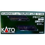 Nゲージ カトー KATO 10-1346 クモハ11鶴見線2両セット