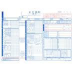 自動車注文書(10冊セット) D-1-S 伝票/A4版/3枚複写