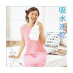 雅虎商城 - バスドレス 吸水速乾 在庫処分 日本製