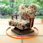 雅虎商城 - 勝野式 立ち上がり楽々回転座椅子