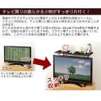 雅虎商城 - スライド式薄型テレビ用ラック