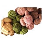 同梱・代引不可 IIWAKE(いいわけ) COOKIES マンナン+カルシウムクッキー 個包装 4種×各13枚 計52枚入り