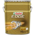 Castrol カストロール EDGE エッジ 5W40 【20Lペール缶】