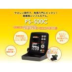 ホンデックスHONDEX ポータブル魚探 PS-500C