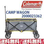 コールマン キャンプ ワゴン (3000023362)USコールマン正規品