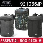 オークリー 2017 ESSENTIAL BOX PACK M (921065JP) バッグパック 日本モデル