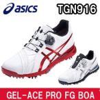 アシックス メンズ ゴルフシューズ GEL-ACE PRO FG Boa 26.5cm ホワイト レッド TGN916
