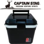 キャプテンスタッグ クーラーボックス ブラック CAPTAIN STAG COOLER BOX 7L
