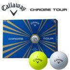 キャロウェイ 16年モデル CHROME TOUR ボール 1ダース(12個入り) 日本正規品