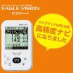 朝日ゴルフ イーグルビジョン EZ PLUS2  (EV-615)