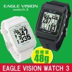 朝日ゴルフ イーグルビジョン ウォッチ 3 (EV-616)  腕時計型 GPSナビ