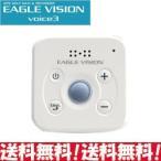 ASAHI GOLF EAGLE VISION VOICE3 EV-803