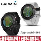 ゴルフナビ 腕時計型 ガーミン アプローチ S60 GARMIN S60 GPS