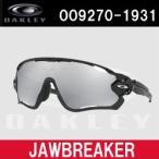 オークリー サングラス OAKLEY JAWBREAKER ジョウブレイカー OO9270-1831 131サイズ ポリッシュドホワイト アジアンフィット